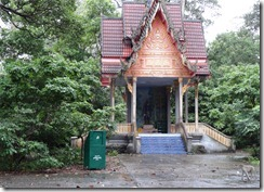 Chao Poo Shrine